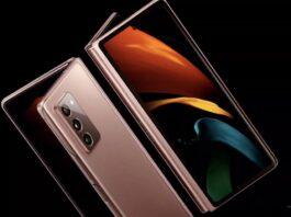 Утечка Samsung Galaxy Z Fold 3 только что раскрыла цвета - и сюрприз в дизайне