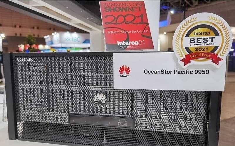 Компания Huawei OceanStor Pacific Series получила главный приз Best of Show Award на выставке Interop Tokyo 2021