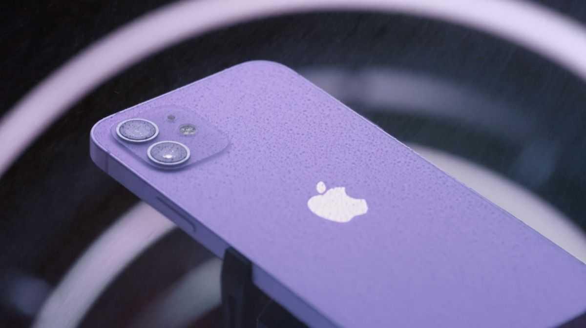 Фиолетовые обои для iPhone 12 теперь доступны - вот как их взять