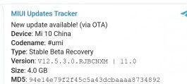 OTA-пакеты MIUI 12.5 для Mi 10 и Mi 10 Pro Китай