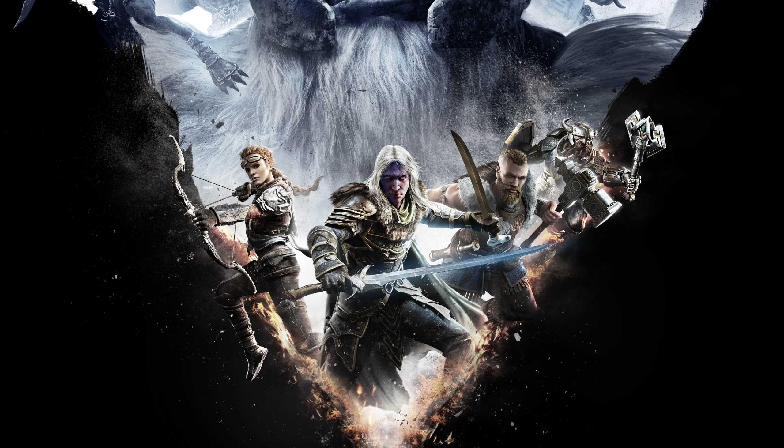 После запуска Dark Alliance получит возможность совместной игры на разделенном экране.